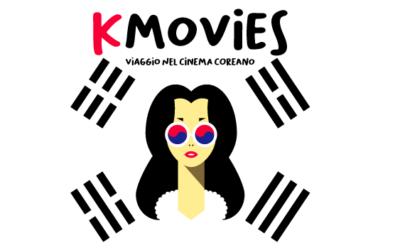 K-MOVIES > Viaggio nel cinema coreano
