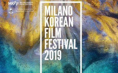 Milano Korean Film Festival