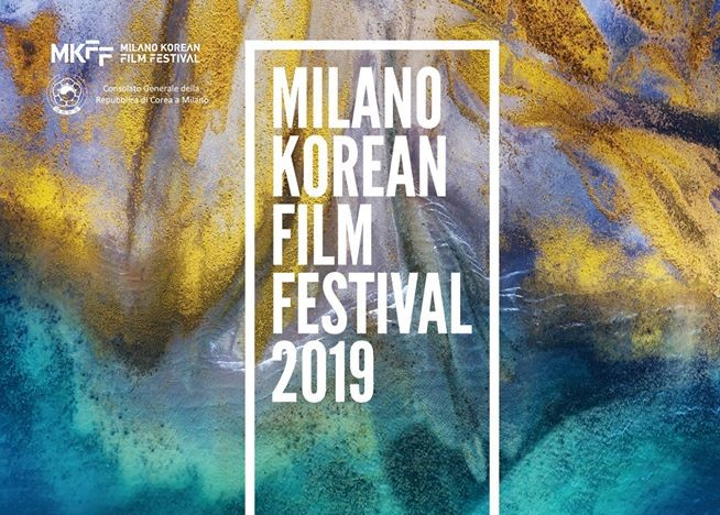 Milano Korean Film Festival
